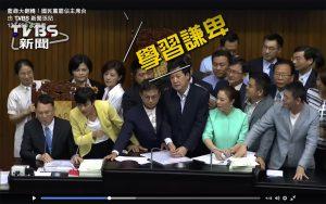 邱議瑩-學習謙卑-立法委員