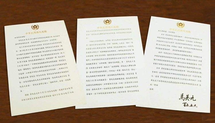 馬英九總統准翁啟惠請辭全文