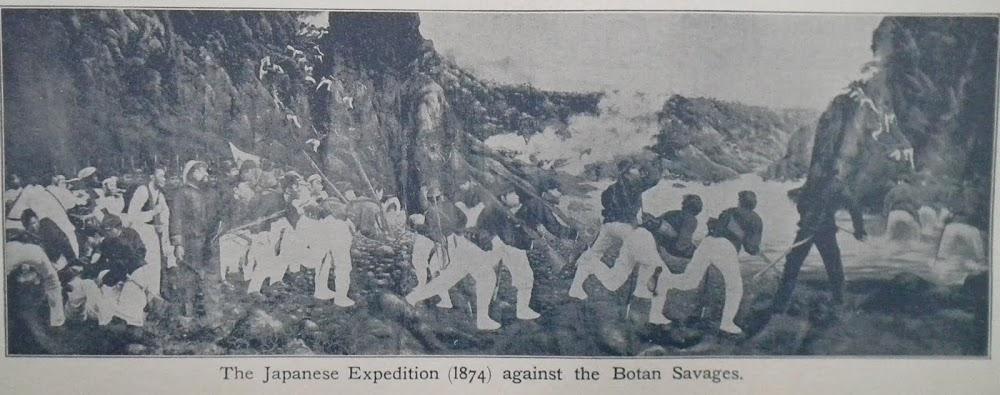 1874年,日本人入侵臺灣屏東牡丹社事件。