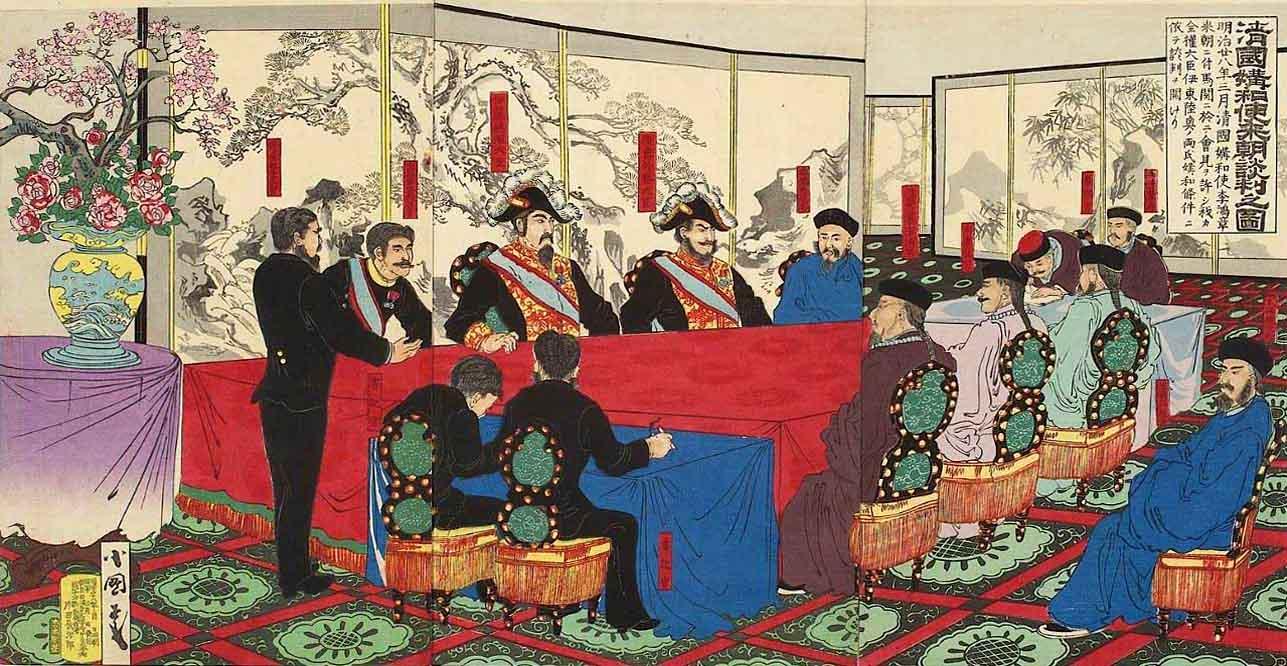 清國媾和使來朝談判之圖
